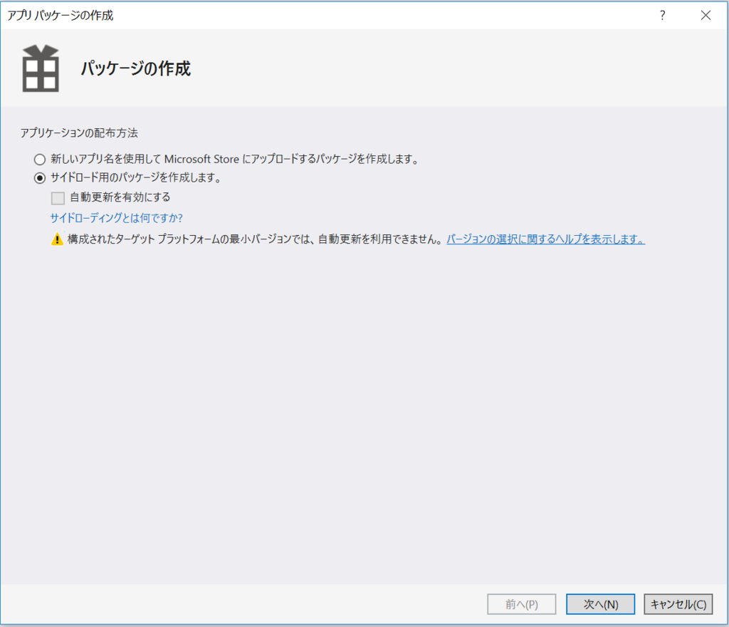 f:id:okazuki:20180731135242p:plain
