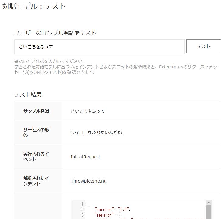 f:id:okazuki:20180912110206p:plain