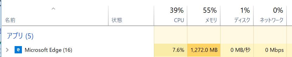 f:id:okazuki:20180923093527p:plain