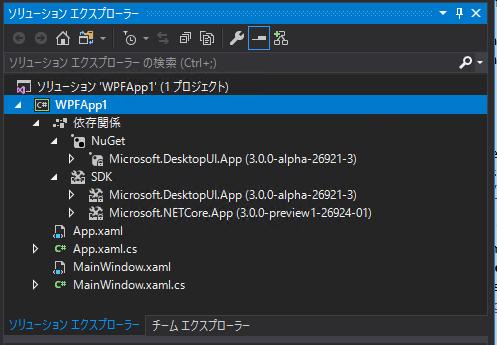 f:id:okazuki:20180926112816p:plain