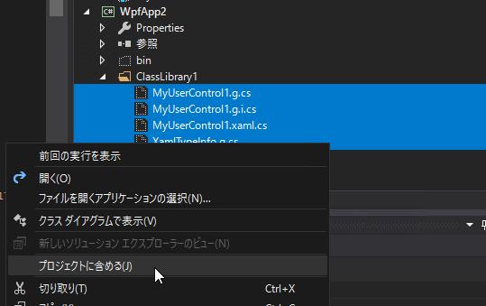 f:id:okazuki:20180926123038p:plain
