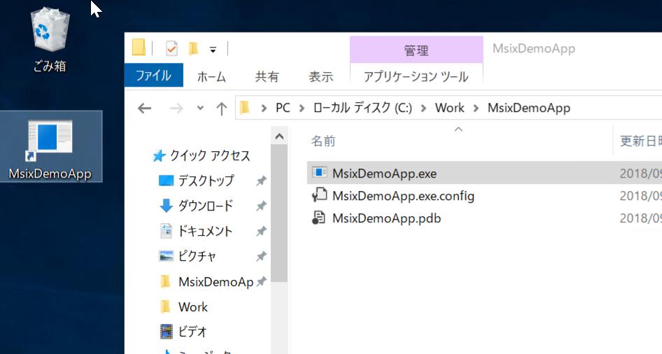 f:id:okazuki:20180927180001p:plain