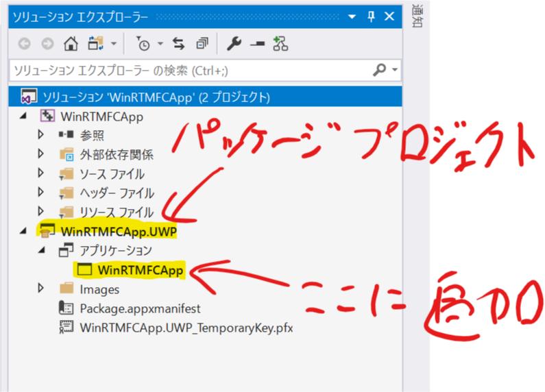 f:id:okazuki:20181018104541p:plain