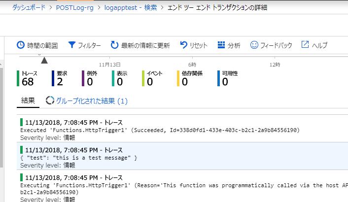 f:id:okazuki:20181113191322p:plain