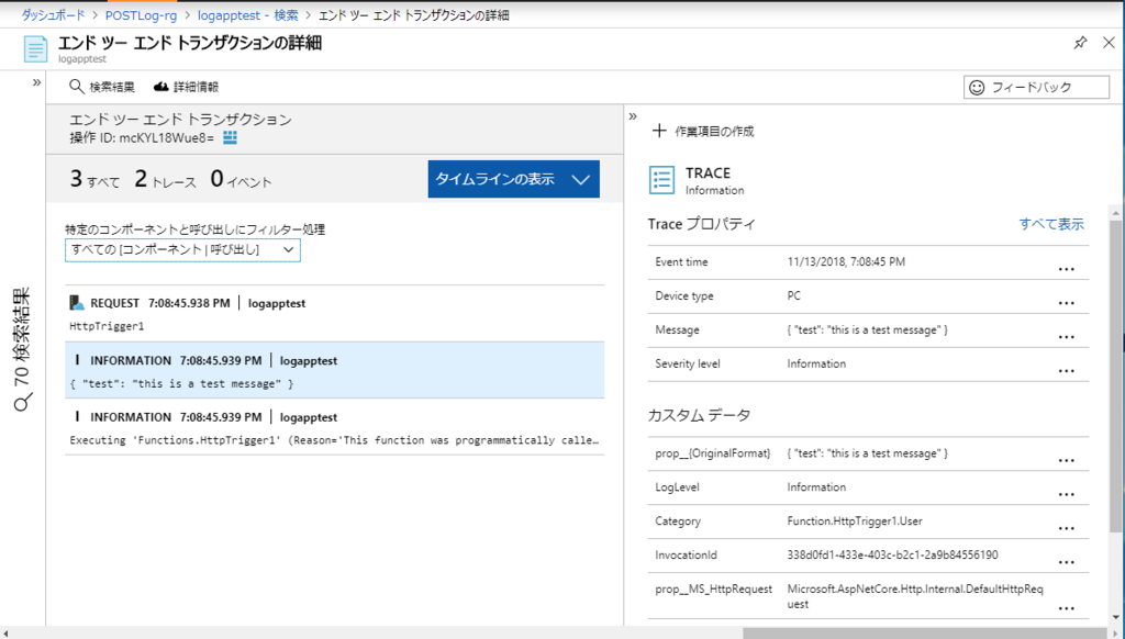 f:id:okazuki:20181113191439p:plain