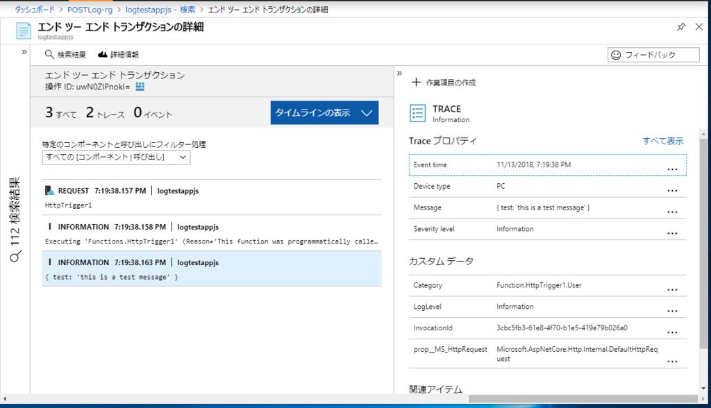 f:id:okazuki:20181113192319p:plain