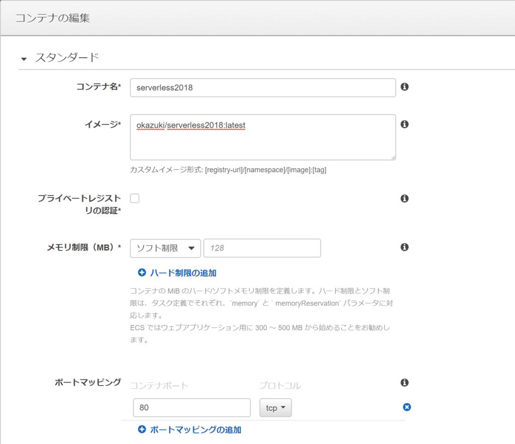 f:id:okazuki:20181204111947p:plain