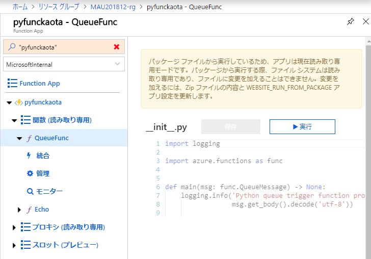 f:id:okazuki:20181211130715p:plain