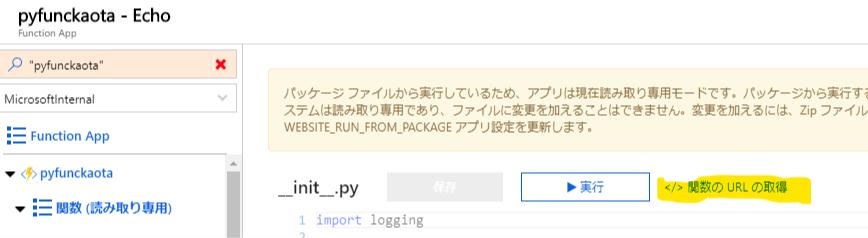 f:id:okazuki:20181211131324p:plain