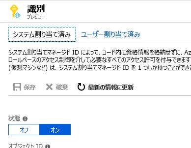 f:id:okazuki:20181213113827p:plain