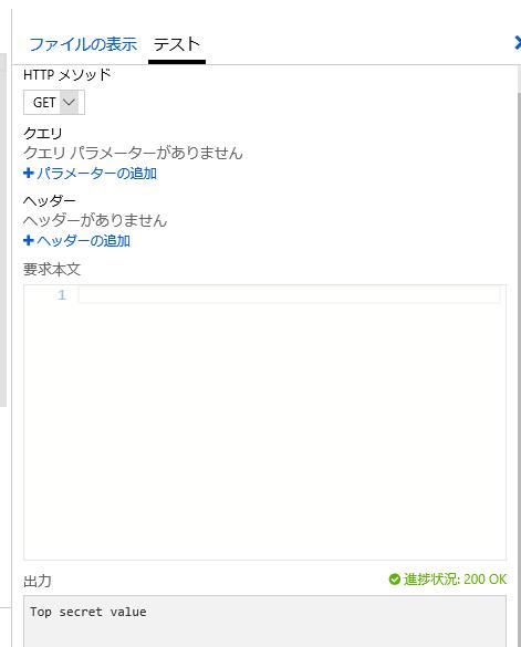 f:id:okazuki:20181213122737p:plain