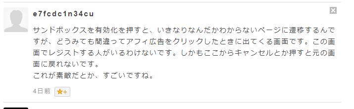 f:id:okazuki:20190203011229p:plain