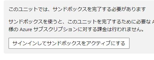 f:id:okazuki:20190203011348p:plain