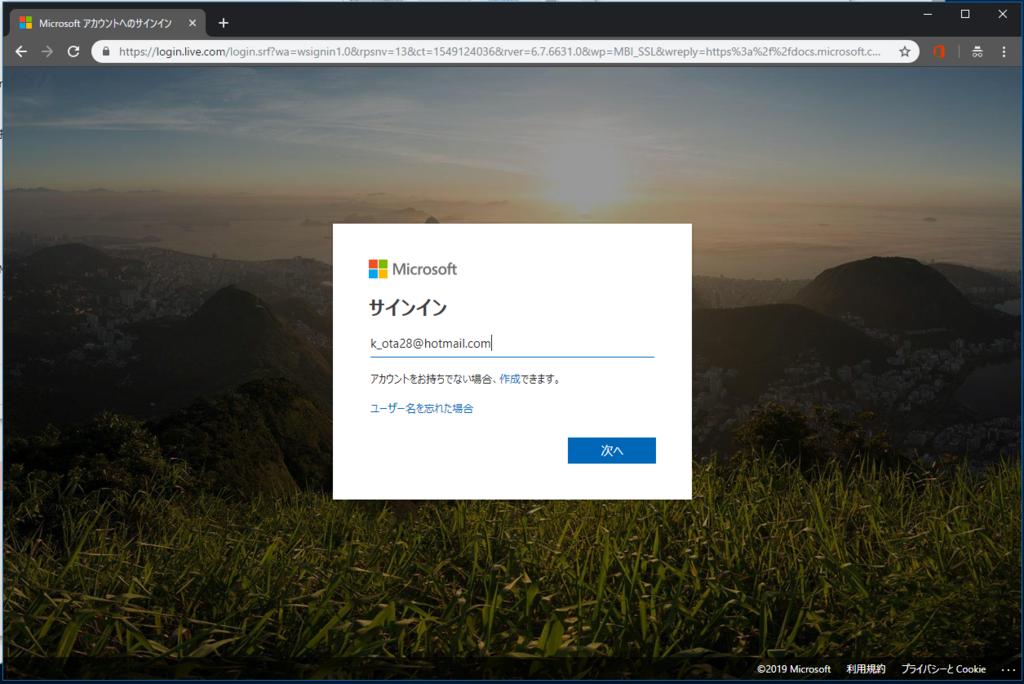 f:id:okazuki:20190203011453p:plain