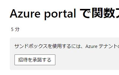 f:id:okazuki:20190203011623p:plain