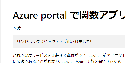 f:id:okazuki:20190203011843p:plain