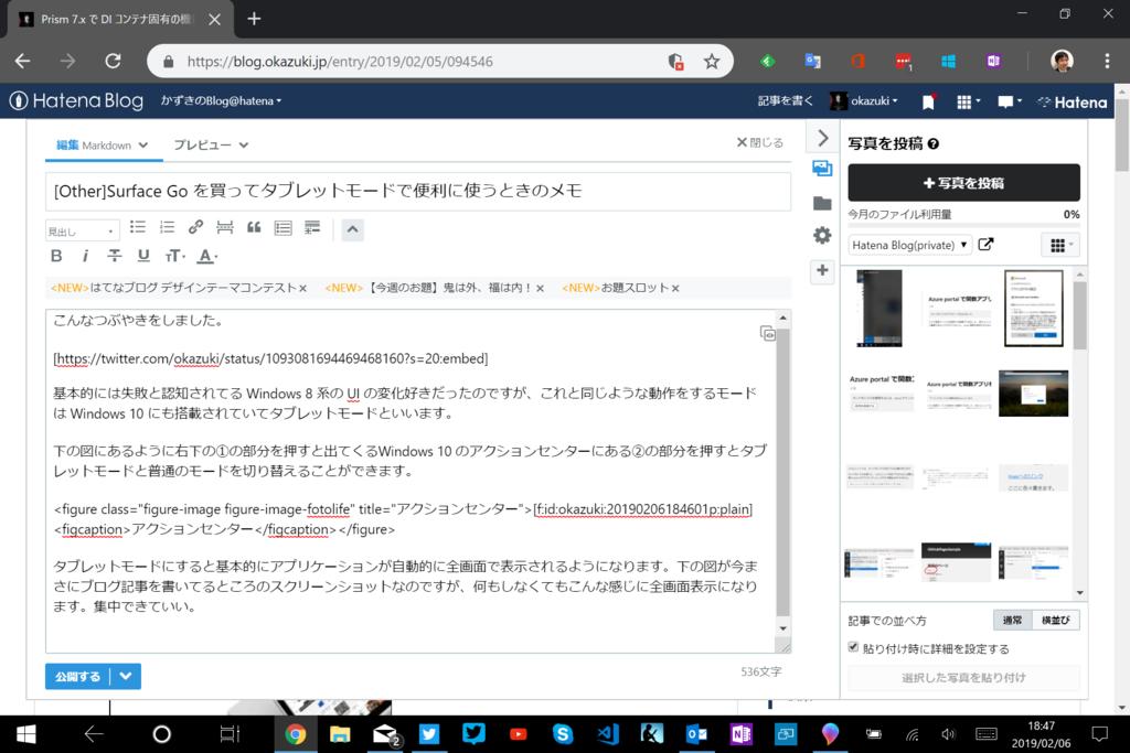 f:id:okazuki:20190206184748p:plain