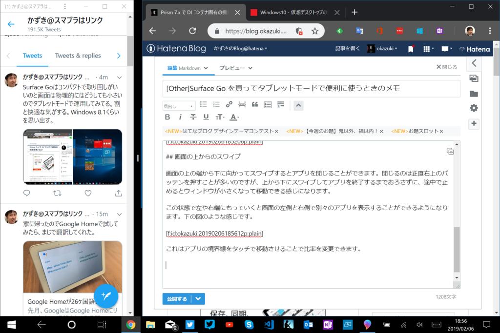 f:id:okazuki:20190206185651p:plain