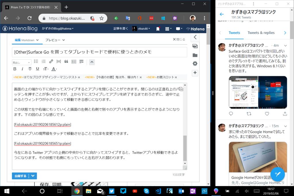 f:id:okazuki:20190206185756p:plain