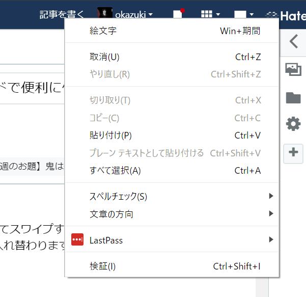 f:id:okazuki:20190206190010p:plain