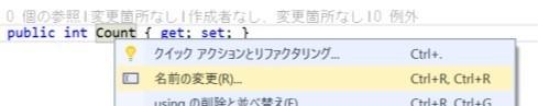 f:id:okazuki:20190215114739j:plain