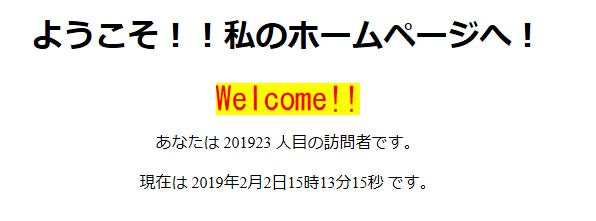 f:id:okazuki:20190219151320p:plain