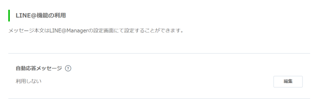 f:id:okazuki:20190222111357p:plain