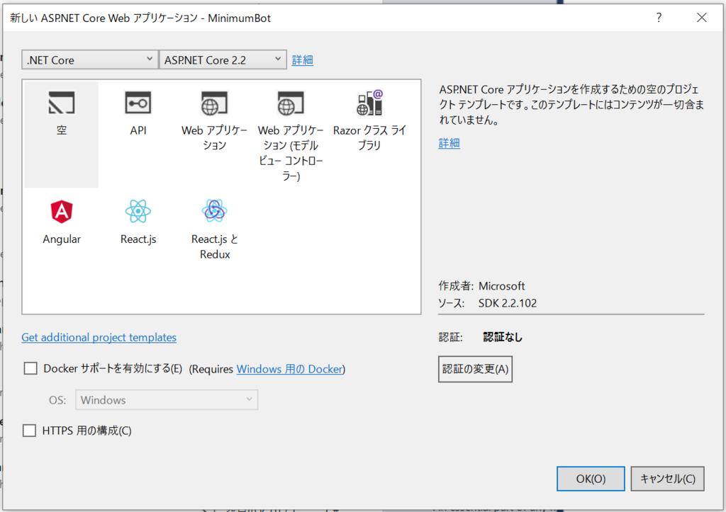 f:id:okazuki:20190223163025p:plain