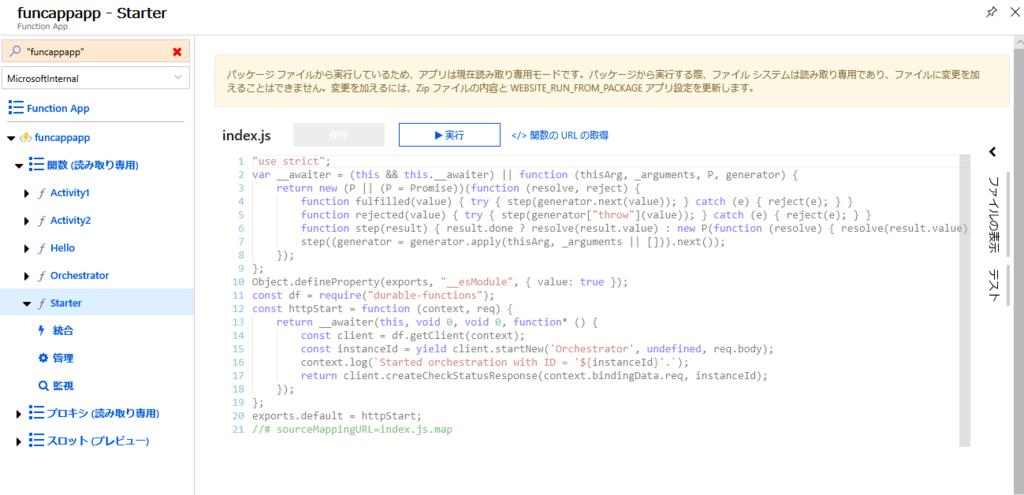 f:id:okazuki:20190228133603p:plain