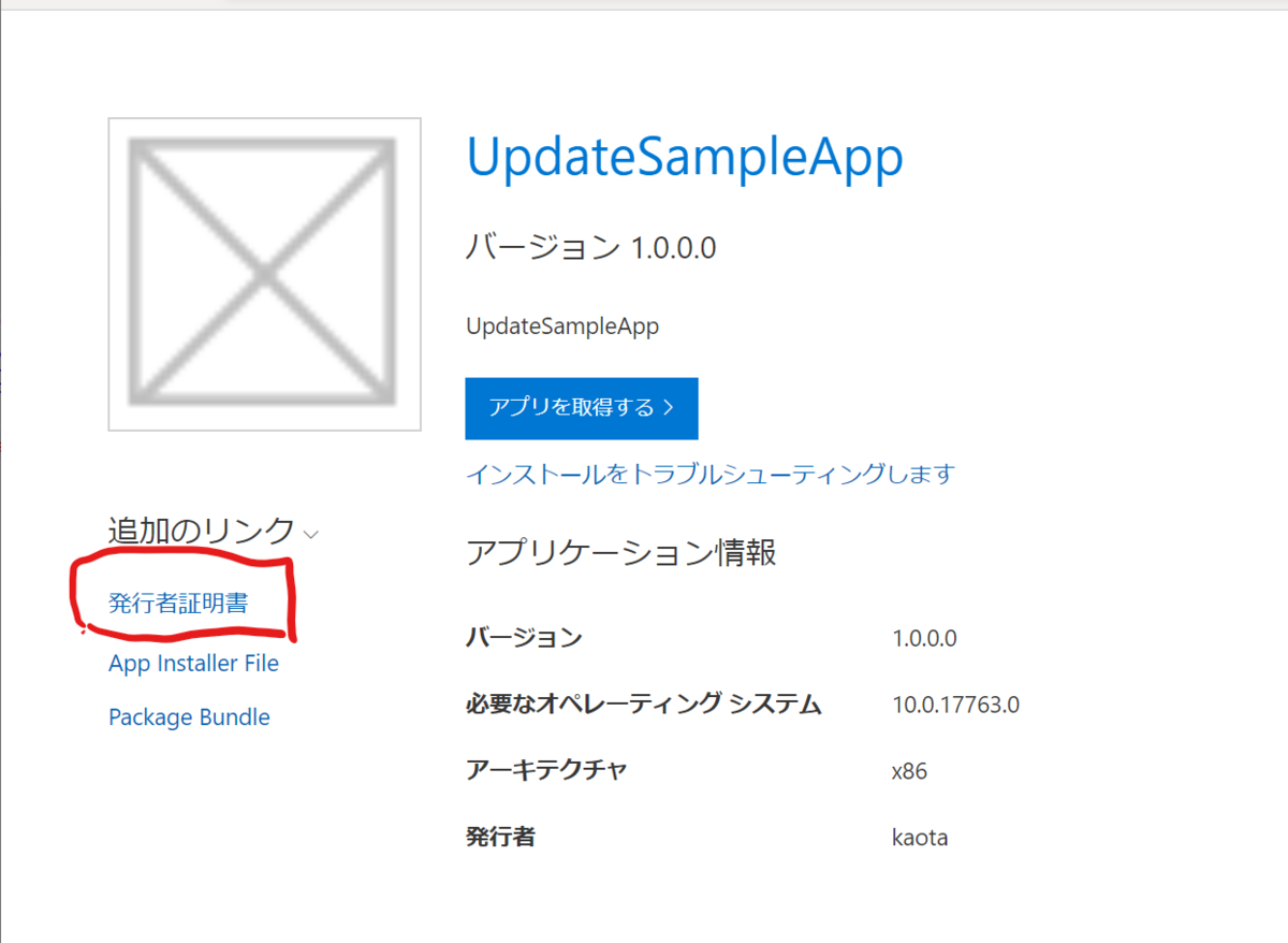 f:id:okazuki:20190420220628p:plain