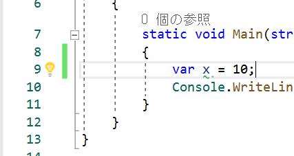 Visual Studio で一番費用対効果の高いショートカット「Ctrl + .」の画像