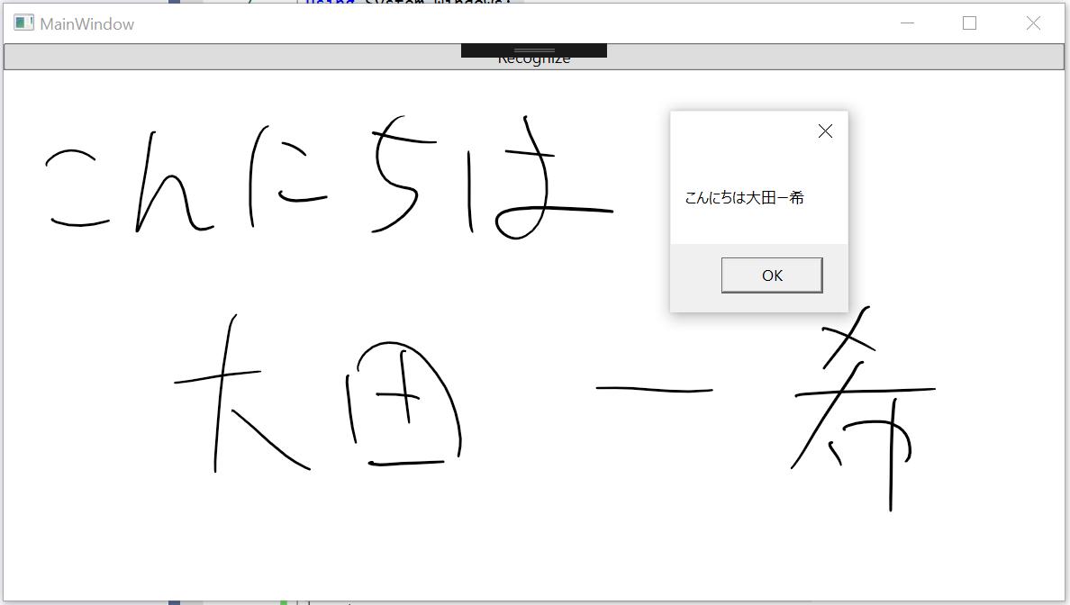 f:id:okazuki:20190510040815p:plain
