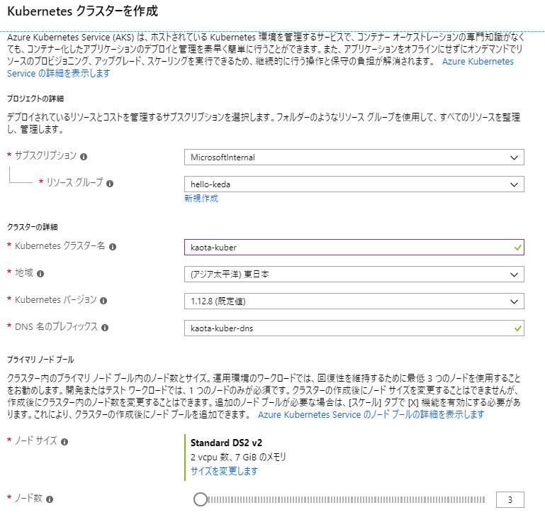 f:id:okazuki:20190607132619p:plain