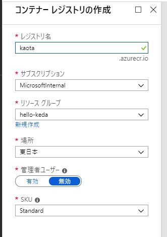 f:id:okazuki:20190607132930p:plain