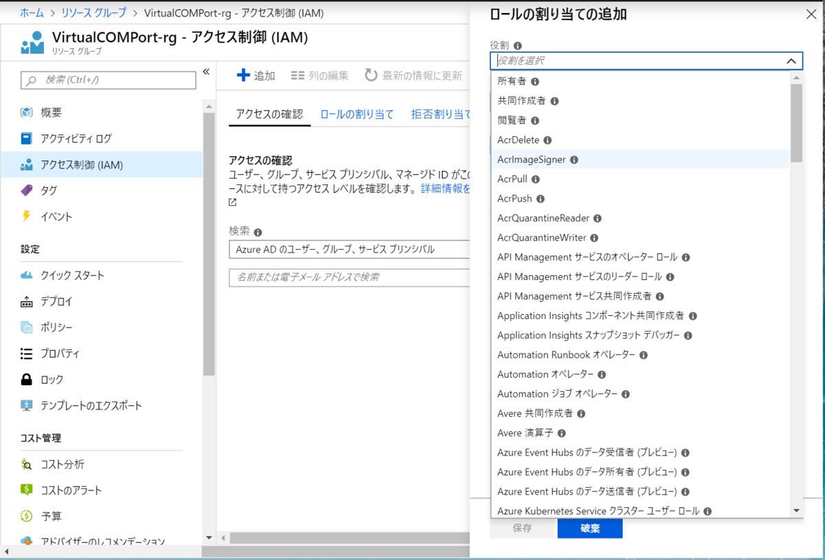 f:id:okazuki:20190627090851p:plain