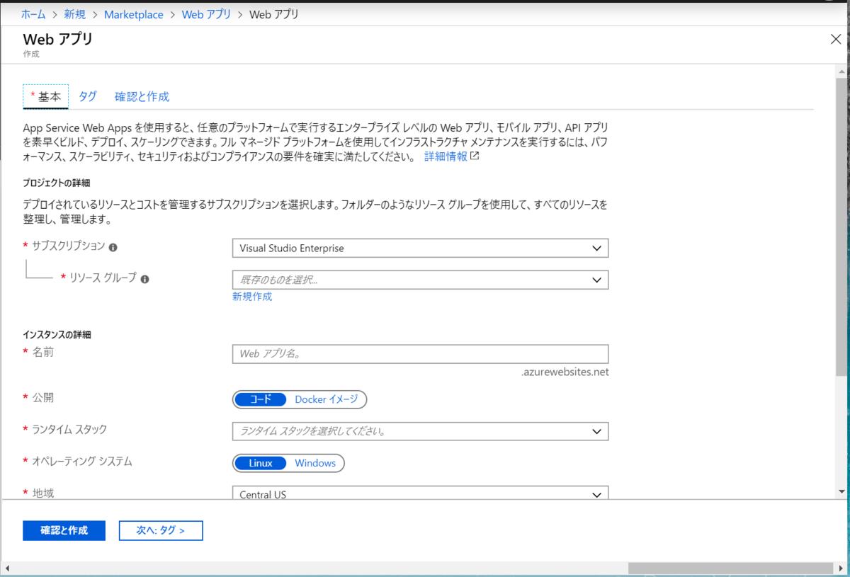 f:id:okazuki:20190627092330p:plain