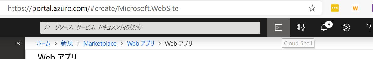 f:id:okazuki:20190627093640p:plain