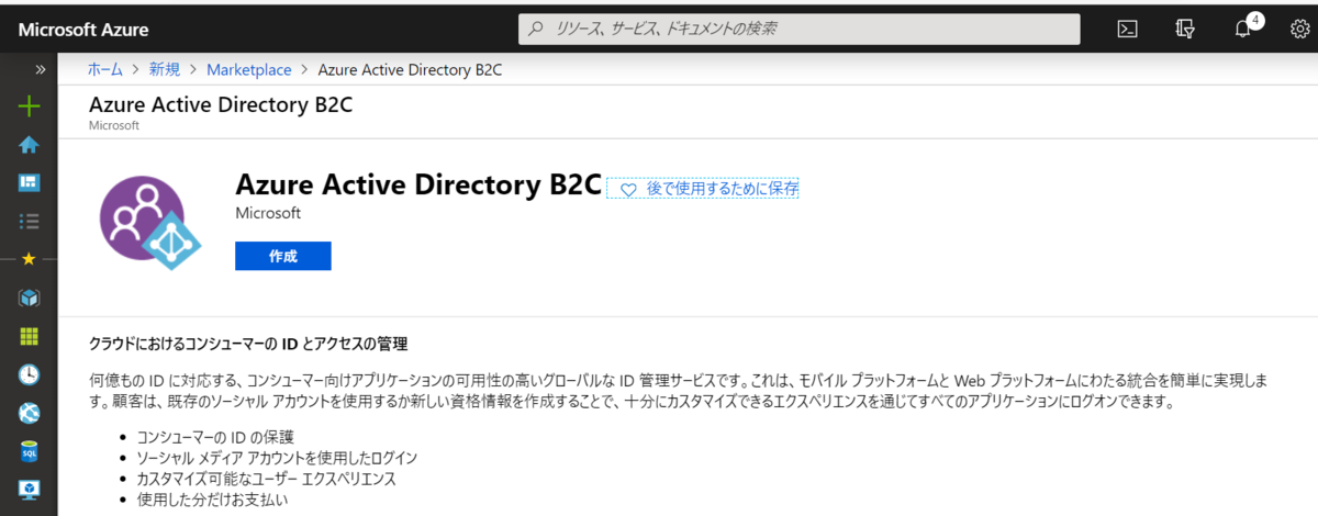 f:id:okazuki:20190714150515p:plain