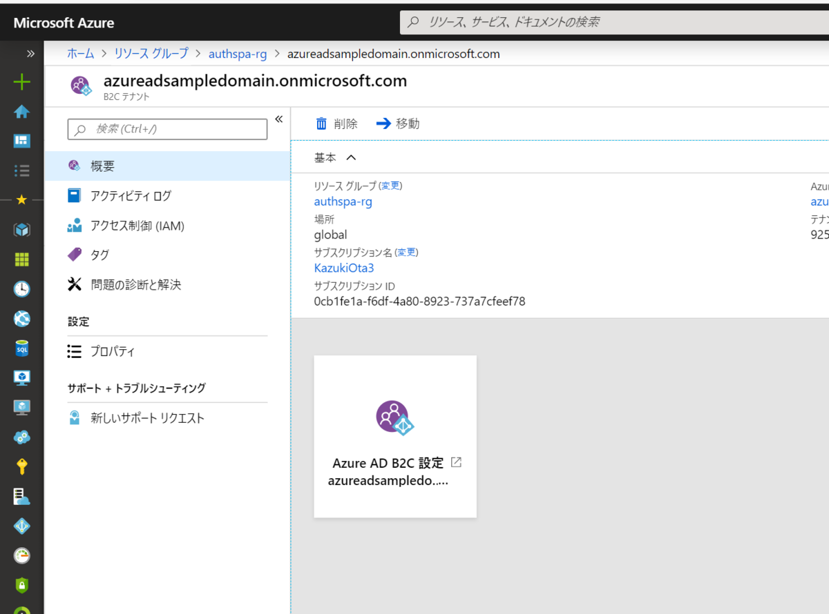 f:id:okazuki:20190714151424p:plain