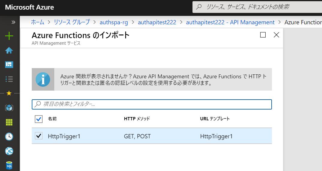 f:id:okazuki:20190714154552p:plain