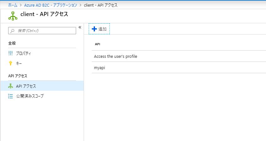 f:id:okazuki:20190714163849p:plain