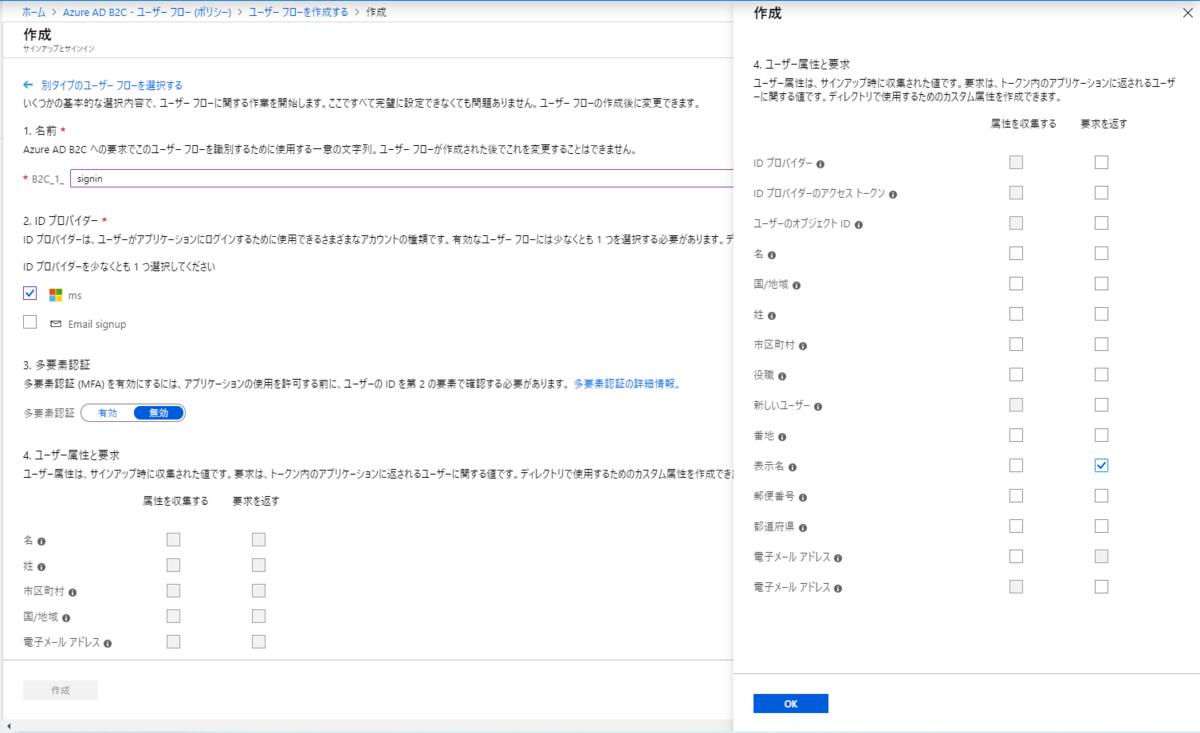 f:id:okazuki:20190714200659p:plain