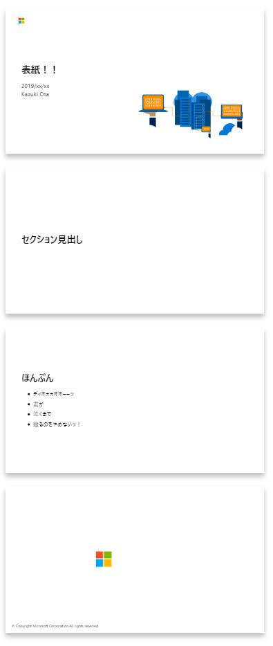 f:id:okazuki:20190724175829p:plain