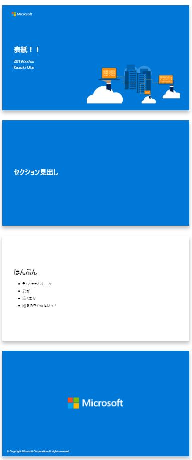f:id:okazuki:20190724180340p:plain