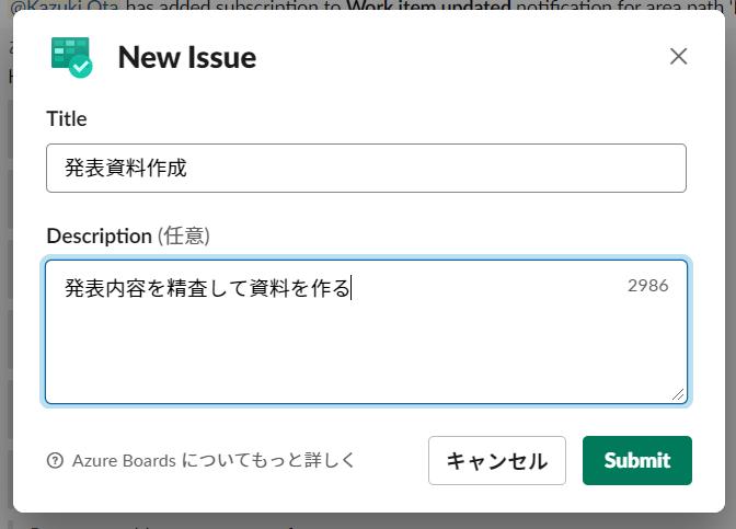 f:id:okazuki:20190806095004p:plain