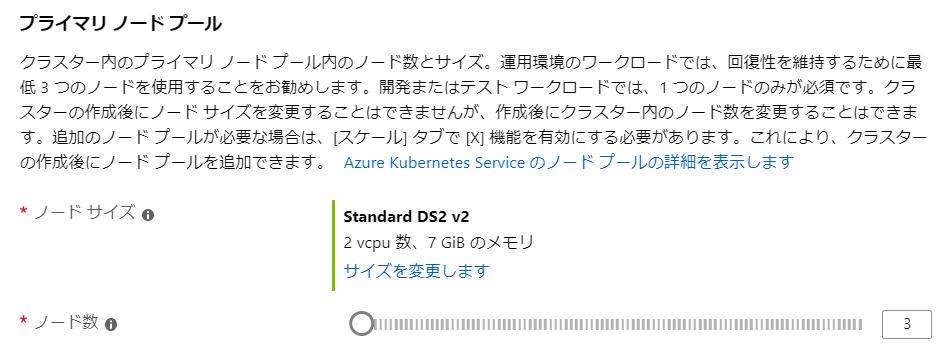 f:id:okazuki:20190812090710p:plain
