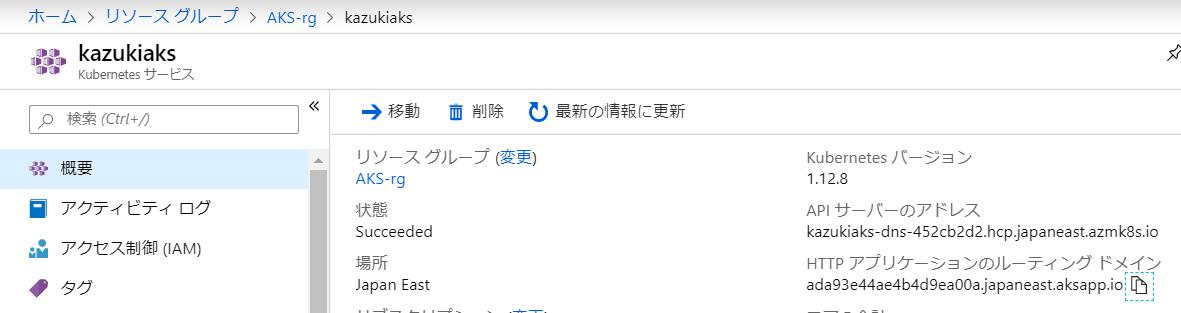 f:id:okazuki:20190815150534p:plain