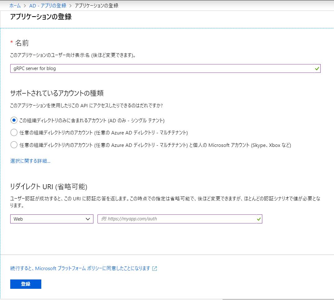 f:id:okazuki:20190903171712p:plain