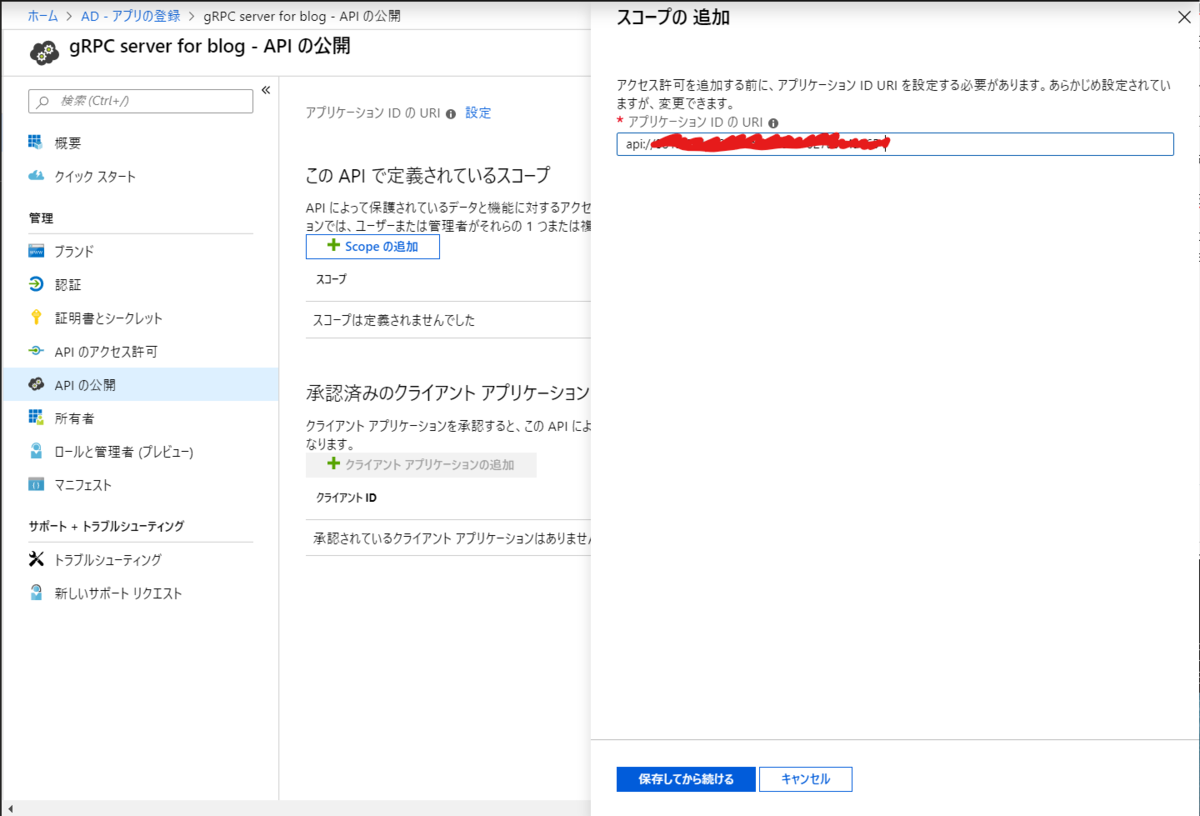 f:id:okazuki:20190903171920p:plain