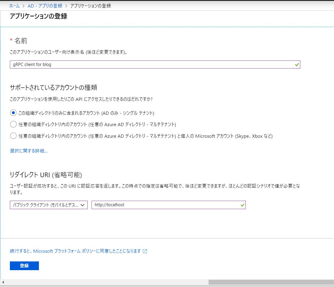 f:id:okazuki:20190903172444p:plain
